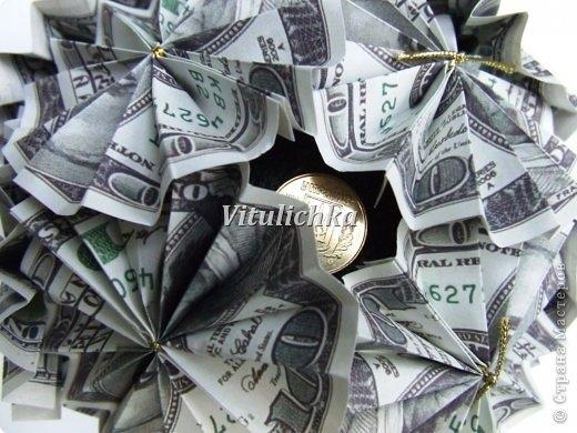 денежное дерево (22) (520x390, 143Kb)