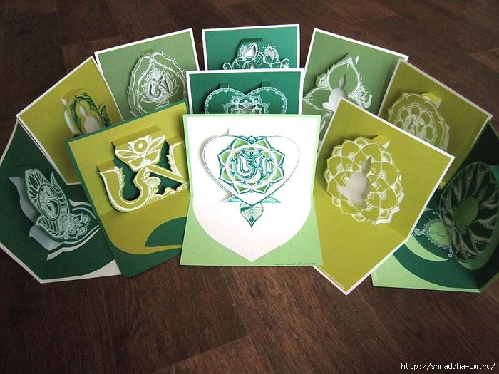 3D-открытки для Буддийского семинара (68) (700x525, 319Kb)