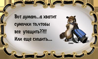 102853445_0_4941f_7ed06f65_L (400x242, 169Kb)