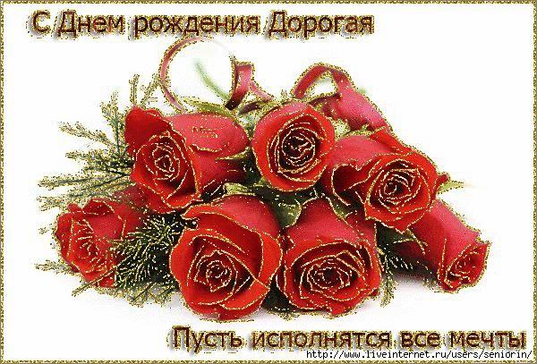 3906024_getImage_54 (600x407, 232Kb)