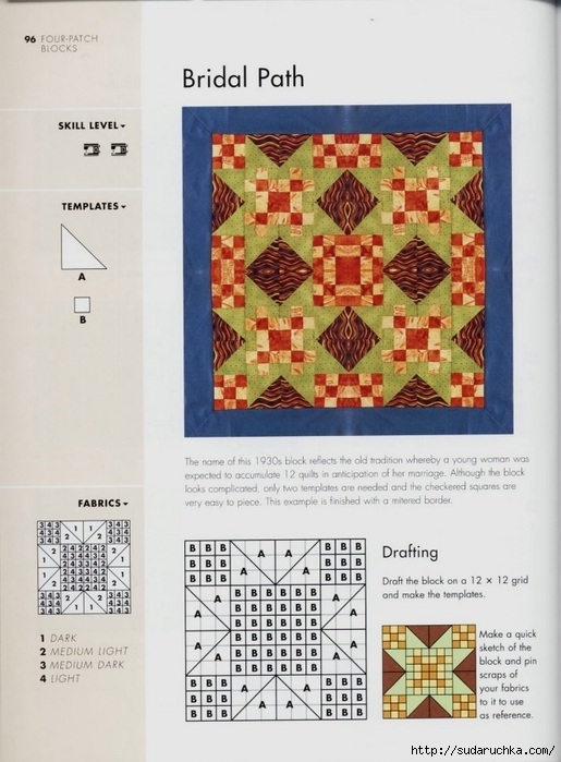 99342487_large_The_Quilters_recipe_book__94_ (515x699, 215Kb)