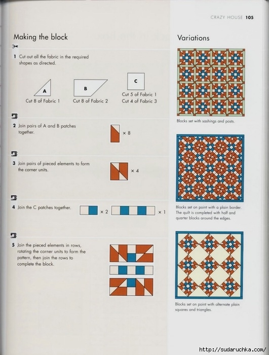 99342497_large_The_Quilters_recipe_book__103_ (531x700, 196Kb)
