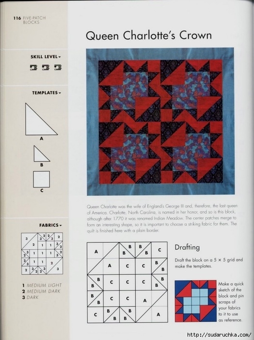 99342513_large_The_Quilters_recipe_book__114_ (524x700, 200Kb)