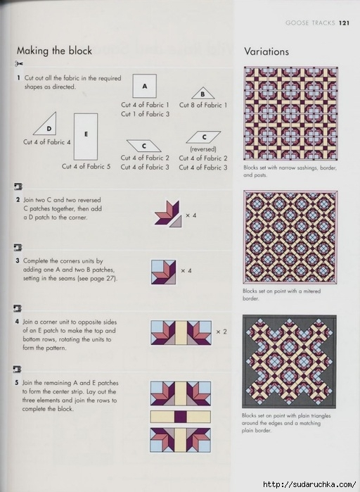 99342519_large_The_Quilters_recipe_book__119_ (512x699, 200Kb)
