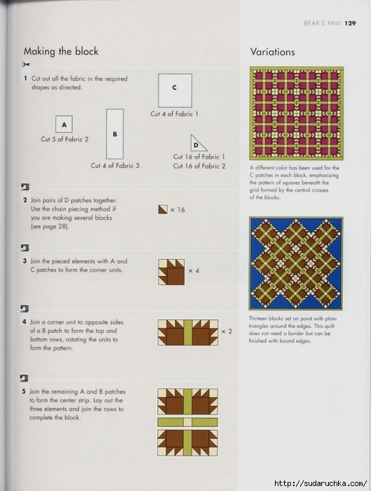 99342529_large_The_Quilters_recipe_book__127_ (529x699, 172Kb)