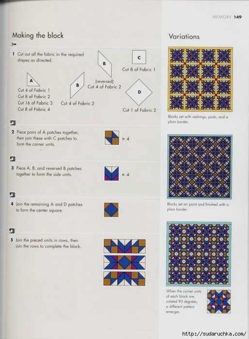 99343384_large_The_Quilters_recipe_book__147_ (514x700, 203Kb)