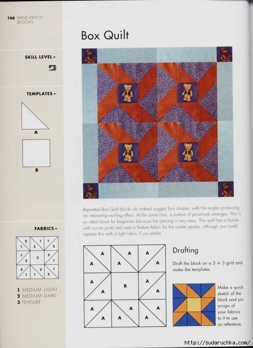 99343415_large_The_Quilters_recipe_book__164_ (508x699, 190Kb)