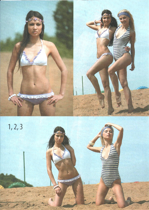 журнал вязаные купальники идругие аксессуары (3) (497x700, 467Kb)
