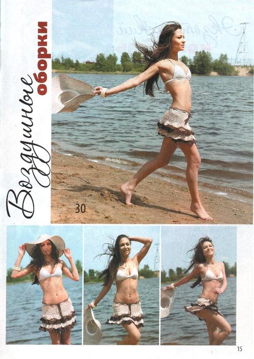 журнал вязаные купальники идругие аксессуары (33) (497x700, 467Kb)