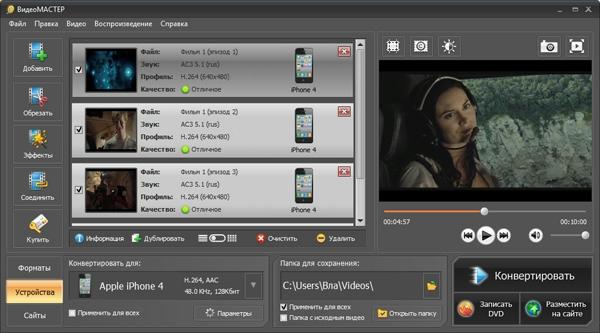 видео конвертер (600x333, 120Kb)