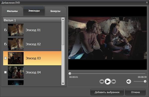 Конвертация DVD (600x392, 91Kb)