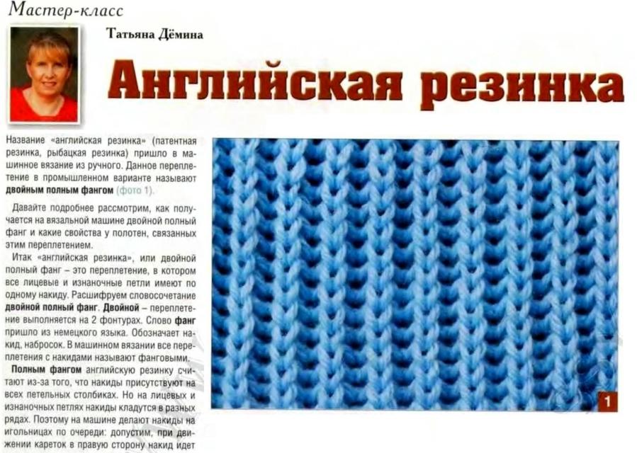 Вязание шарфа на машине бразер 63