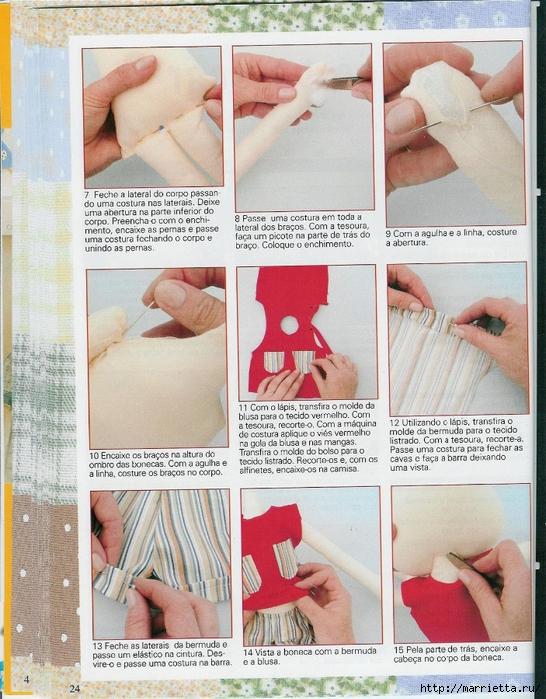 Шьем текстильную куклу. Идеи с выкройками (3) (546x700, 346Kb)