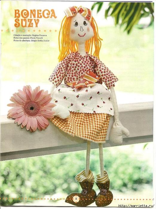Шьем текстильную куклу. Идеи с выкройками (11) (522x700, 324Kb)