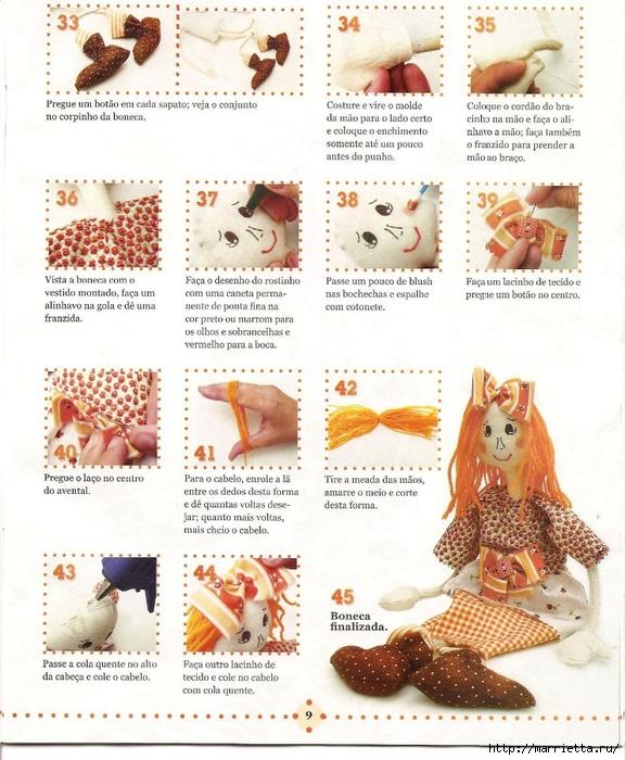 Шьем текстильную куклу. Идеи с выкройками (15) (576x700, 346Kb)