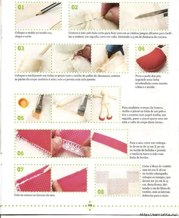 Шьем текстильную куклу. Идеи с выкройками (17) (576x700, 315Kb)