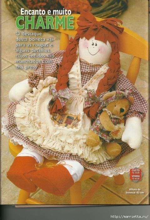 Шьем текстильную куклу. Идеи с выкройками (25) (479x700, 319Kb)