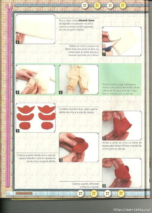 Шьем текстильную куклу. Идеи с выкройками (27) (498x700, 283Kb)