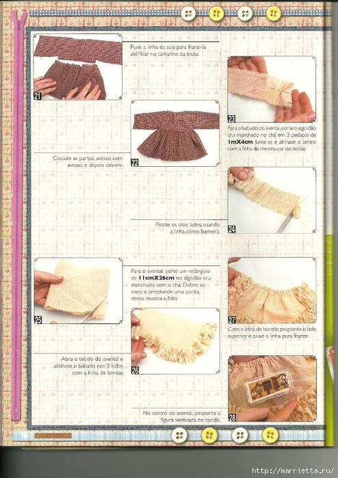 Шьем текстильную куклу. Идеи с выкройками (29) (494x700, 306Kb)