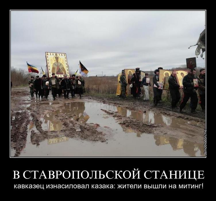 кавказцы насилуют в фильме: