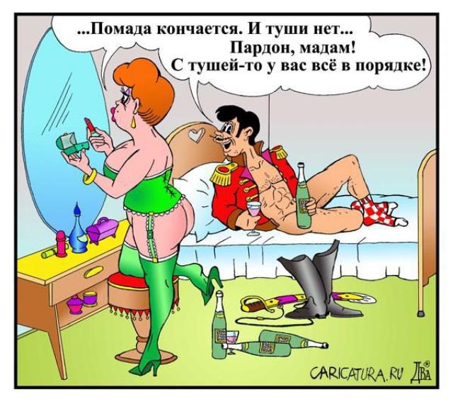 Юмор приколы шутки анекдоты и эротика развлекательный сайт hvorost ru.