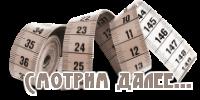 далее-рукоделие-12 (200x100, 29Kb)