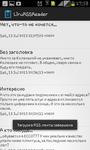 Превью Screenshot_2013-07-14-17-58-56 (420x700, 162Kb)