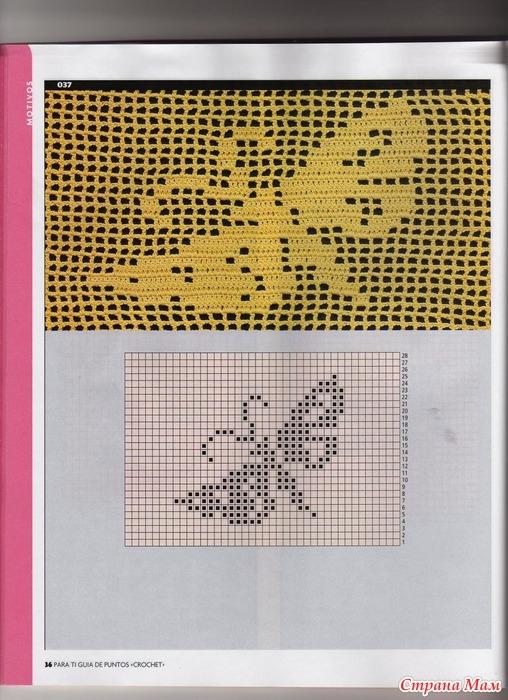 бабочки переда (508x700, 287Kb)