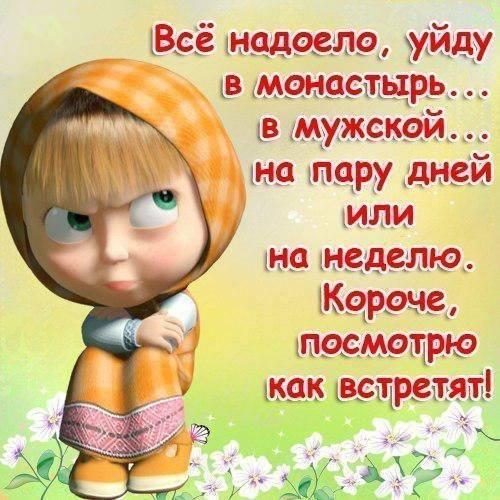 http://img0.liveinternet.ru/images/attach/b/4/102/966/102966248_1013497_191928497637447_366971585_n.jpg