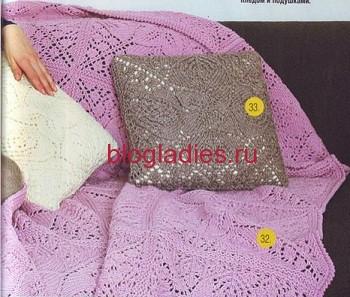 Плед и подушка (350x297, 49Kb)