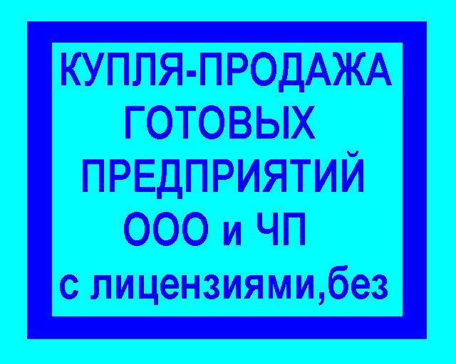 ������ ������� ����� ����� � ������/1373841983_451bd5d15f68a6fc25c147fff167c3521 (640x512, 50Kb)