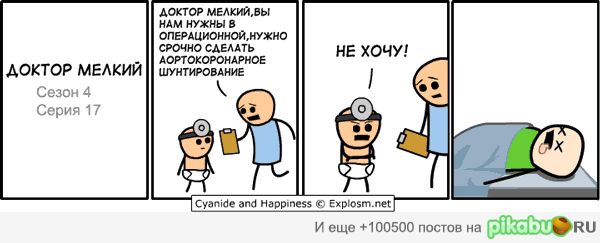 0y9 (600x243, 56Kb)