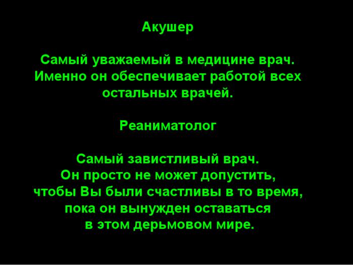 2c1352d557 (699x525, 51Kb)