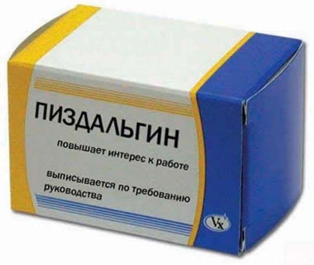 9037e6354f84 (640x540, 104Kb)