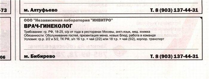 1307085631_podborka_68 (700x265, 94Kb)