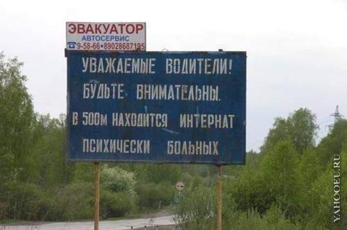 1311967997_yahooeu_ru_33 (680x452, 111Kb)