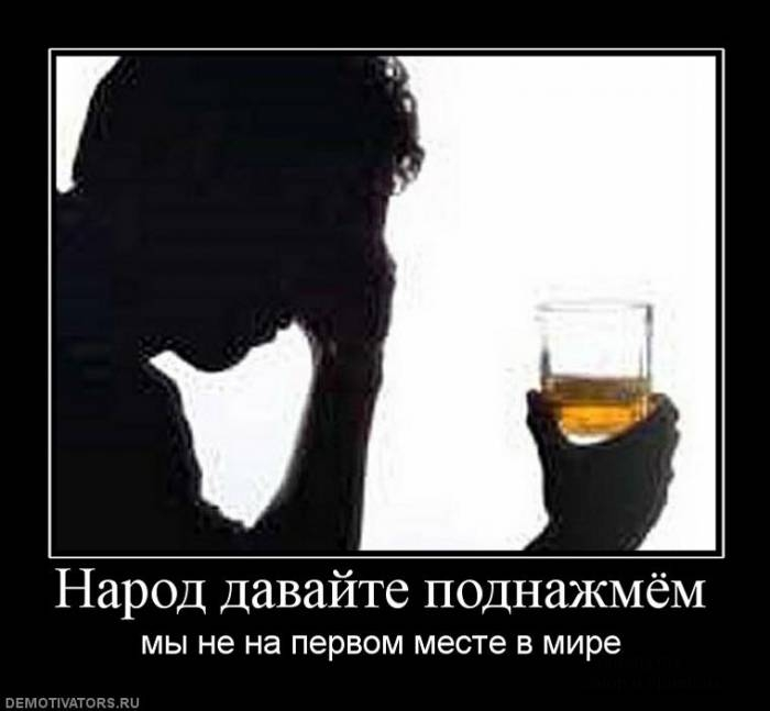 1313575641_228787_narod-davajte-podnazhmyom (700x647, 86Kb)