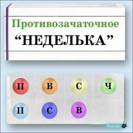 1314566732_14 (552x552, 137Kb)