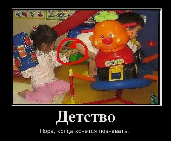 1335371029_prikol_poznanie_neizvestnogo (550x453, 276Kb)