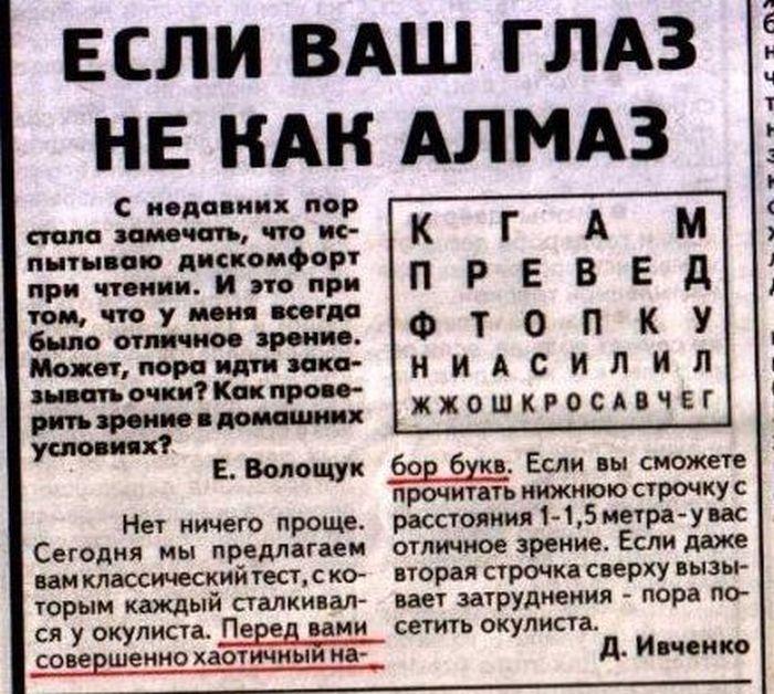 1337808922__podborka_12 (700x628, 281Kb)