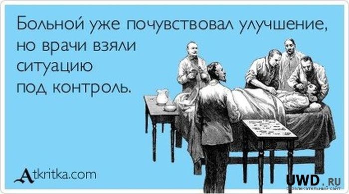 1341055352_atkritka_02 (700x390, 128Kb)