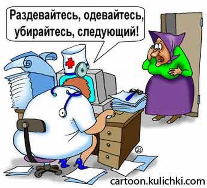 1342255325_medicine159 (690x628, 260Kb)