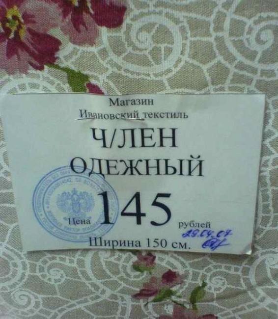 1343240442_0_7ea2d_71758cf3_orig (566x650, 205Kb)