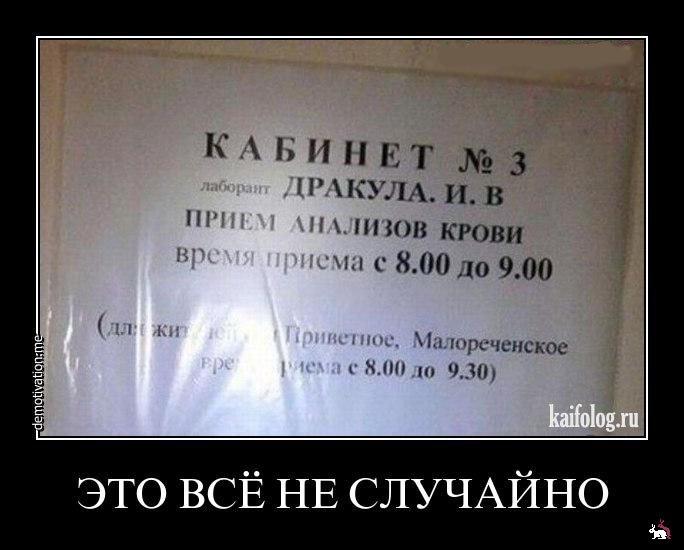1344409421_1341295922_026 (684x550, 128Kb)