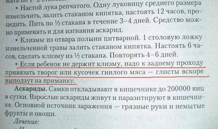 1345134004_lol54.ru_105 (700x414, 168Kb)