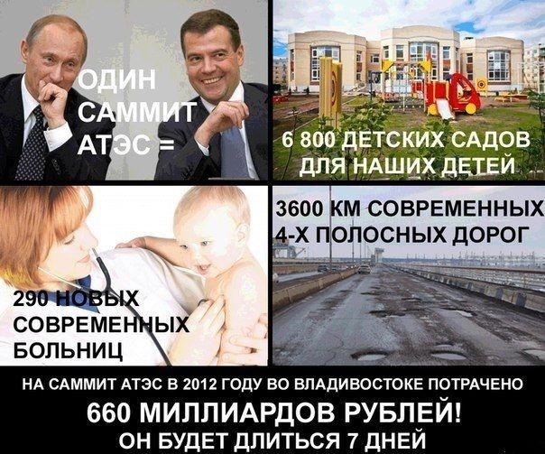 1346746384_podborka_99 (604x503, 227Kb)