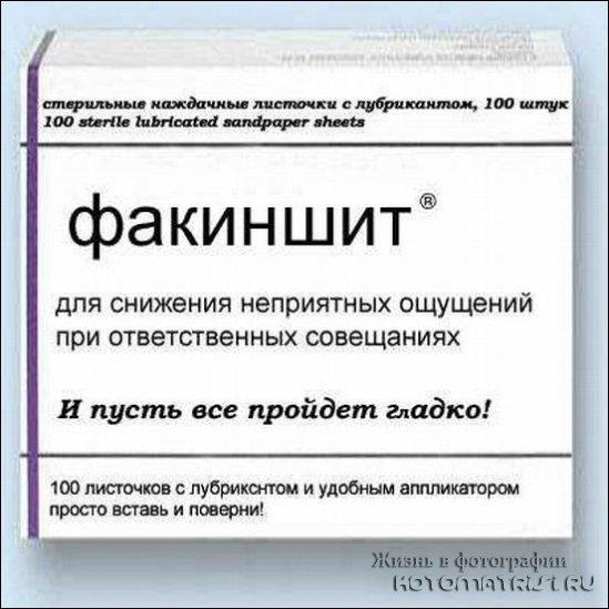 1349529143_med_prep_kotomatrisiru-29 (549x549, 126Kb)