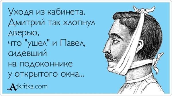 1358018582_atkritka_04 (600x335, 102Kb)