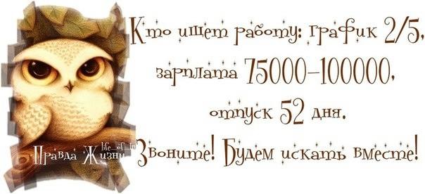 1373854887_frazki-6 (604x276, 87Kb)