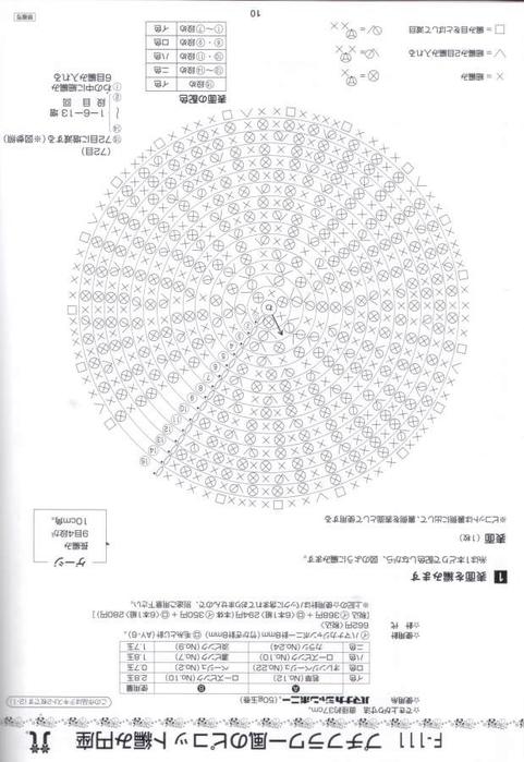 s111 (481x700, 169Kb)